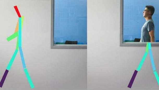 Штучний інтелект вміє бачити людей крізь стіни