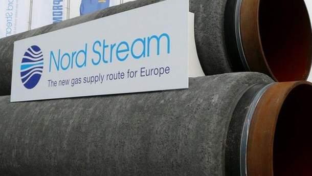"""Швеція не може заборонити будівництво """"Північного потоку-2"""" через міжнародні норми"""