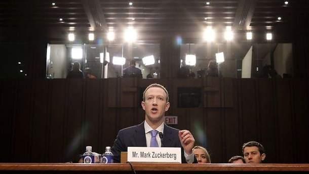 Свидетельства Марка Цукерберга