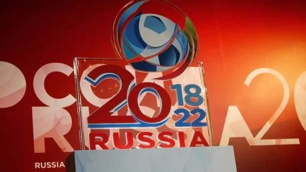 """Климпуш-Цинцадзе назвала ЧМ-2018 в России """"срежиссированным фарсом"""""""