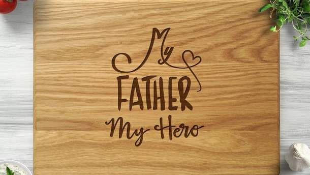 Що подарувати на День батька 2018: ідеї подарунків на День батька 2018