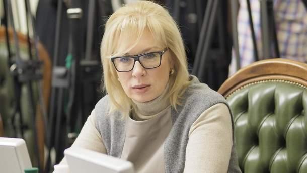 Людмила Денисова поехала в РФ, чтобы встретиться с политзаключенными