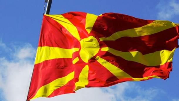 Договор оновом названии Македонии посчитали ущербным