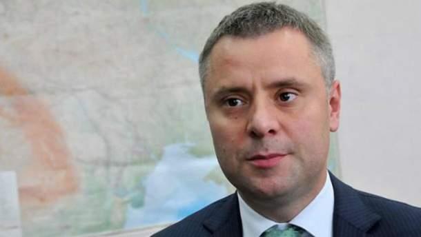 """Директор з розвитку бізнесу НАК """"Нафтогаз України"""" Юрій Вітренко"""