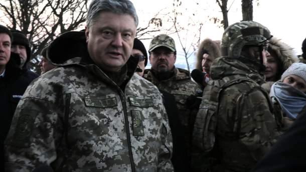 Порошенко наградил орденом Жебривского