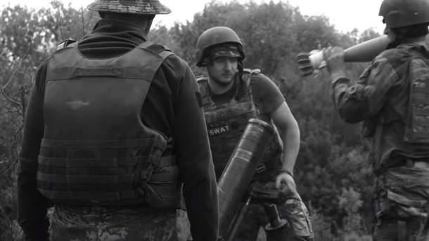Волонтеры показали, как украинские защитники уничтожают боевиков
