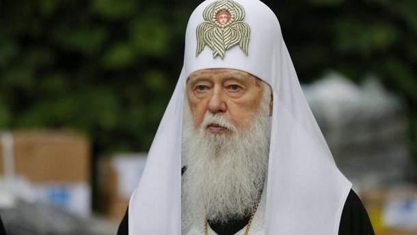 Створення єдиної помісної церкви: Філарет пояснив, що буде з Московським патріархатом