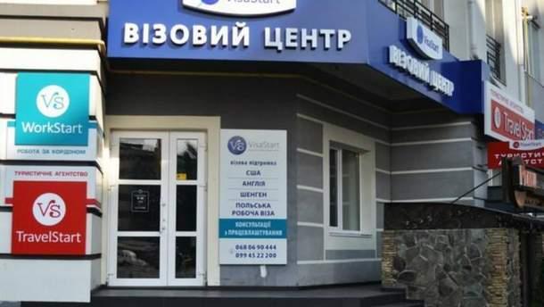Украина откроет визовый центр в Эфиопии