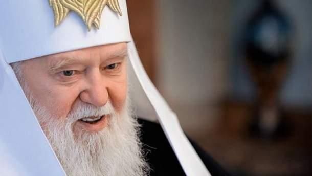 Предстоятель Украинской Православной Церкви Киевского патриархата Филарет