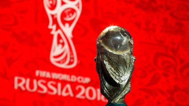 Анонс матчів Чемпіонату світу з футболу 2018 15 червня