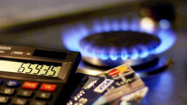 В Украине резко упала цена на импортный газ