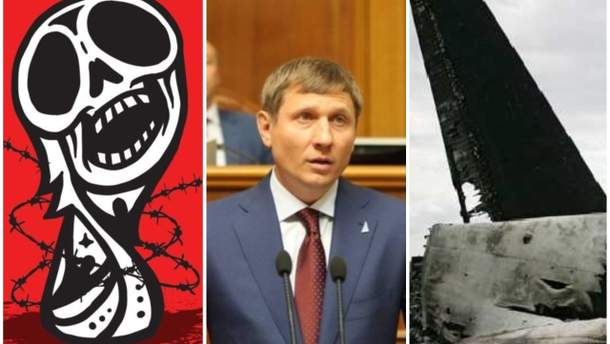 Главные новости 14 июня в Украине и мире