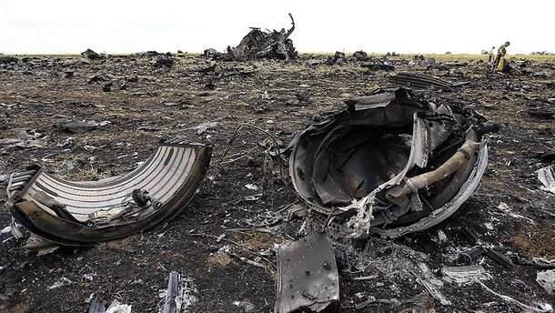 Катастрофа Ил-76