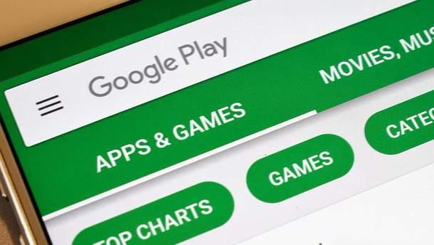 Як заощадити гроші в Google Play