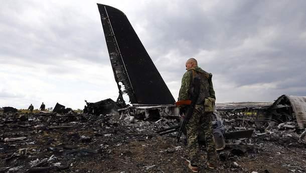 Місце розстріляного ІЛ-76