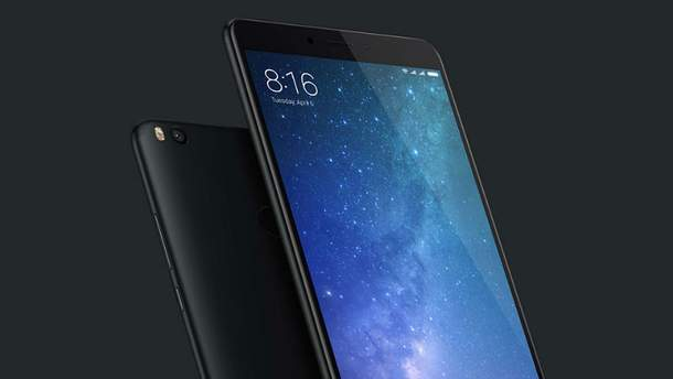 Предыдущая модель Xiaomi Mi Max 2