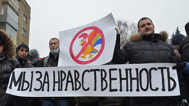 В России избили пару геев, которые приехали на Чемпионат мира по футболу