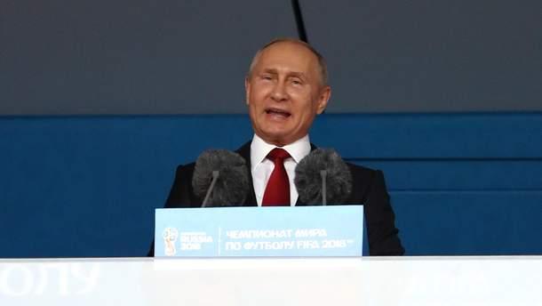 Владимир Путин выступил на открытии ЧМ-2018 в России