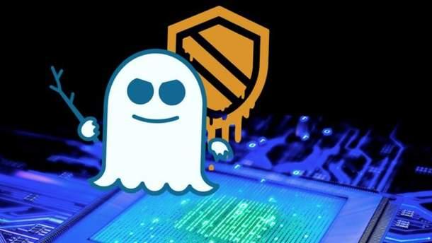 В процессорах Intel обнаружили очередную критическую уязвимость