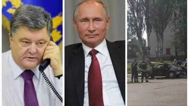 Главные новости 16 июня в Украине и мире