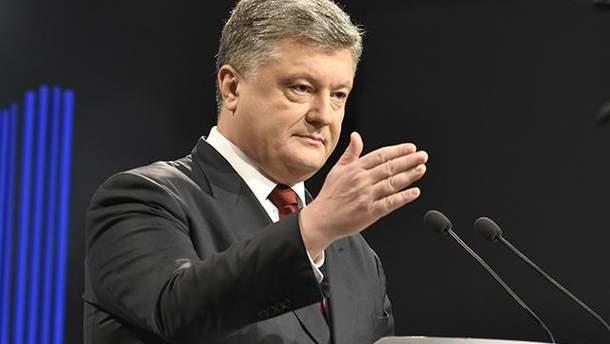 Порошенко назначил глав управлений СБУ в ряде регионов Украины