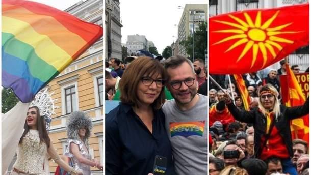Главные новости 17 июня в Украине и мире