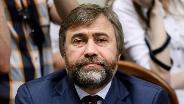 Вадим Новинский