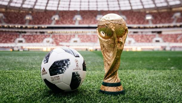 Анонс матчей Чемпионата мира по футболу 2018 16 июня
