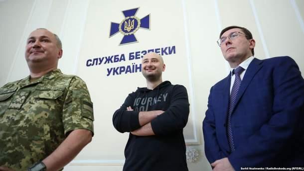 СБУ затримала ще одного фігуранта у справі Бабченка