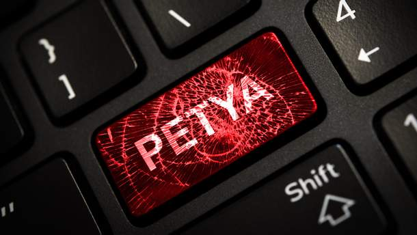 У справі про вірус Petya судять уродженця Росії