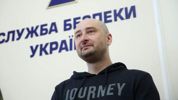 """""""Убийство"""" Бабченко: СБУ обнародовала фрагменты разговоров Германа с Пивоварником"""