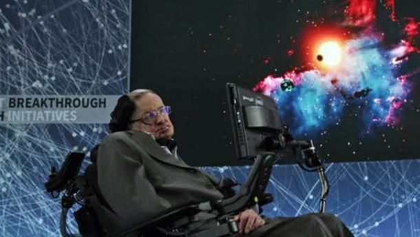 Запись с голосом Стивена Хокинга отправили в космос