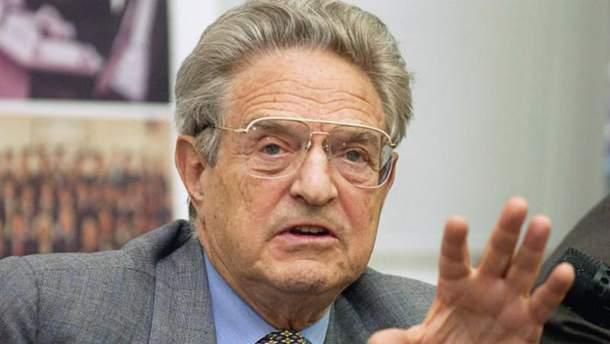 Американський фінансист Джордж сорос