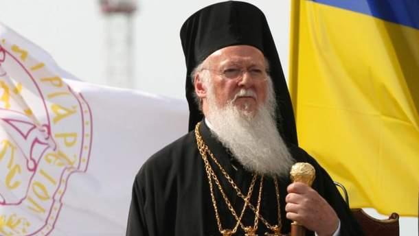 Патріарх Варфоломій прокоментував створення української помісної церкви