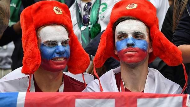Классические российские болельщики