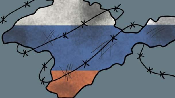 Вгосударстве Украина снова пригрозили превратить Крым в«остров»