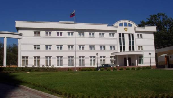 Генеральное консульство России в Одессе
