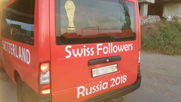 Швейцарські вболівальники замість Ростова ледь не потрапили на передову на Донбасі