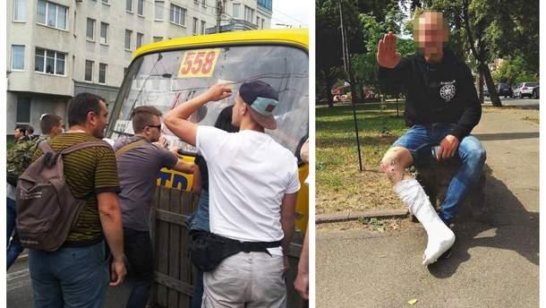 Після Маршу рівності у Києві активісти блокують дороги та заявляють про постраждалих побратимів