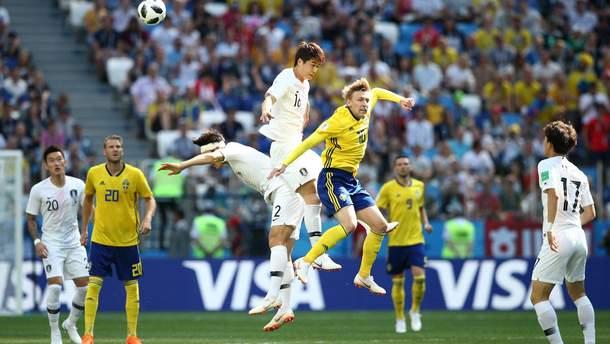 Швеция – Южная Корея видео голов Чемпионата мира 2018