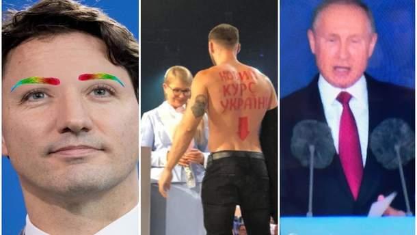 """Самые смешные мемы недели: """"пушистый лифчик"""" Путина и голый электорат Тимошенко"""