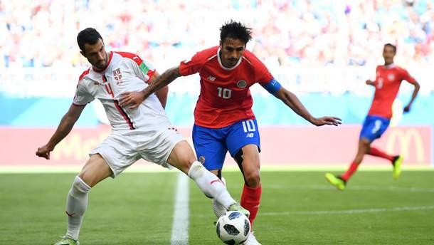 Сербия Победа Коста-Рику на Чемпионате мира