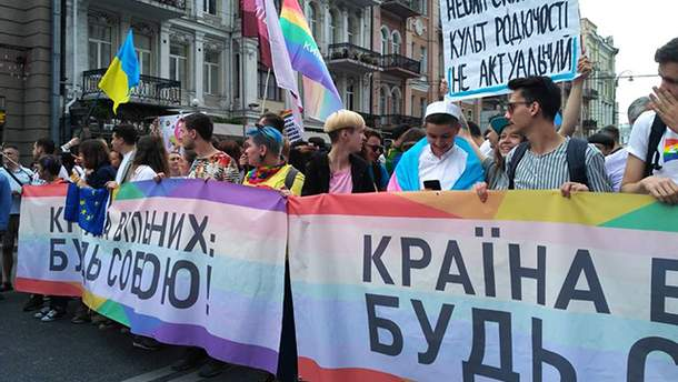 Марш равенства в Киеве стал темой для российской пропаганды