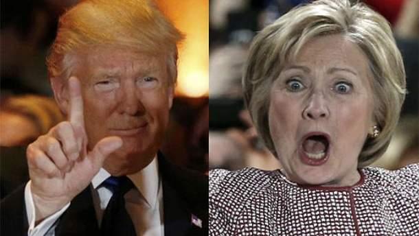 Дональд Трамп і Гілларі Клінтон