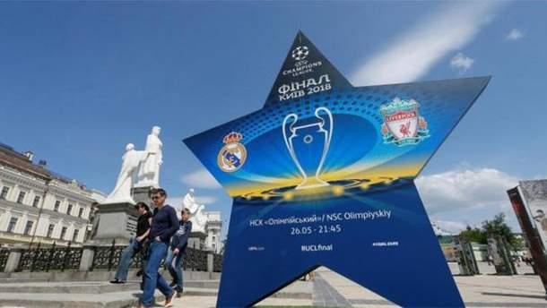Как финал Лиги Чемпионов повлиял на имидж Украины: впечатления фанов