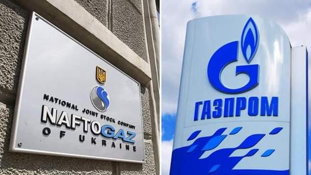 """""""Нафтогаз"""" подав апеляцію на призупинення виконання """"Газпромом"""" рішення Стокгольмського арбітражу"""