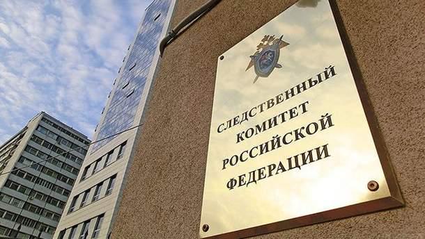Следом России открыл новые дела против украинских военных