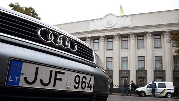 """Розмитнення авто на """"єврономерах"""": у Раді зробили резонансну заяву"""