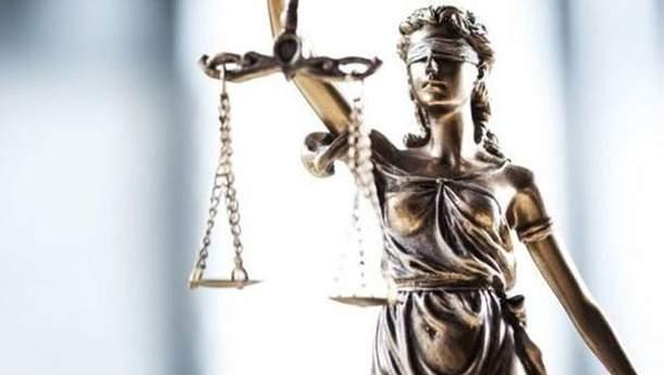 Высший совет правосудия поддержал законопроект о создании Антикоррупционного суда
