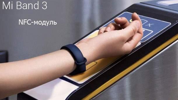 Чем отличается Xiaomi Mi Band 3 от Mi Band 2